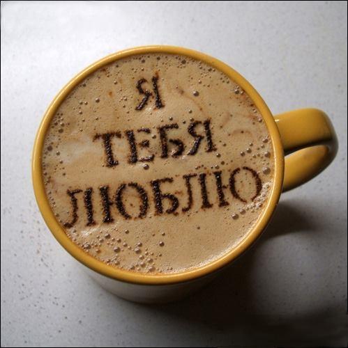 risunok-na-kofe1