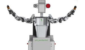 Фото. Робот