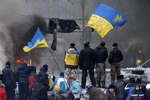 Фото. Видео с активистами на майдане в ютуб