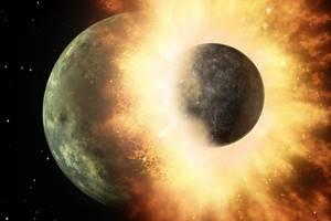 Фото. Момент формирования Луны