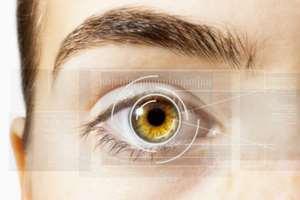 четкость зрения