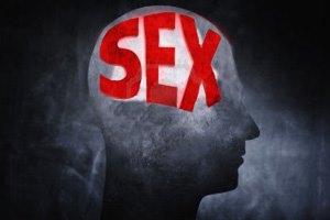 склонность к порнографии