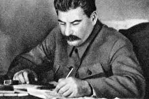 секретно Сталину