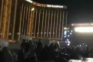стрелок в Лас-Вегасе