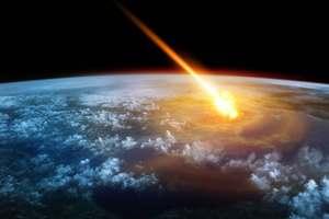 падения метеорита на Землю