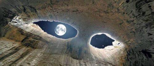пещера Глаза Бога