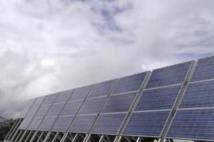 новые солнечные панели