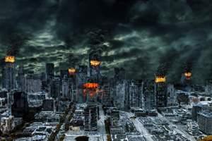горят здания в городе