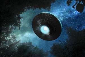 инопланетная тарелка в небе