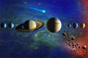 НЛО Сатурн